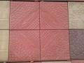 types-concrete-flooring-tiles-patterns-pictures