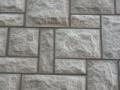 stone-stylish-look-concrete-split-facade-tiles-photos