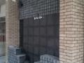 stylish-look-concrete-split-facade-tile-images