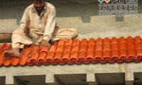 Pak Clay Roof Tiles Pakistan Best Home Ceramic Khaprail